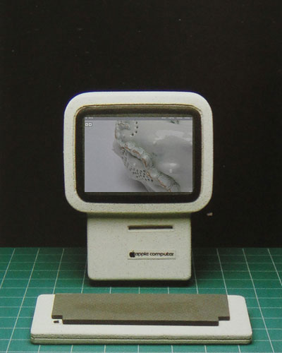 Ma-Bi website on prototype Apple computer