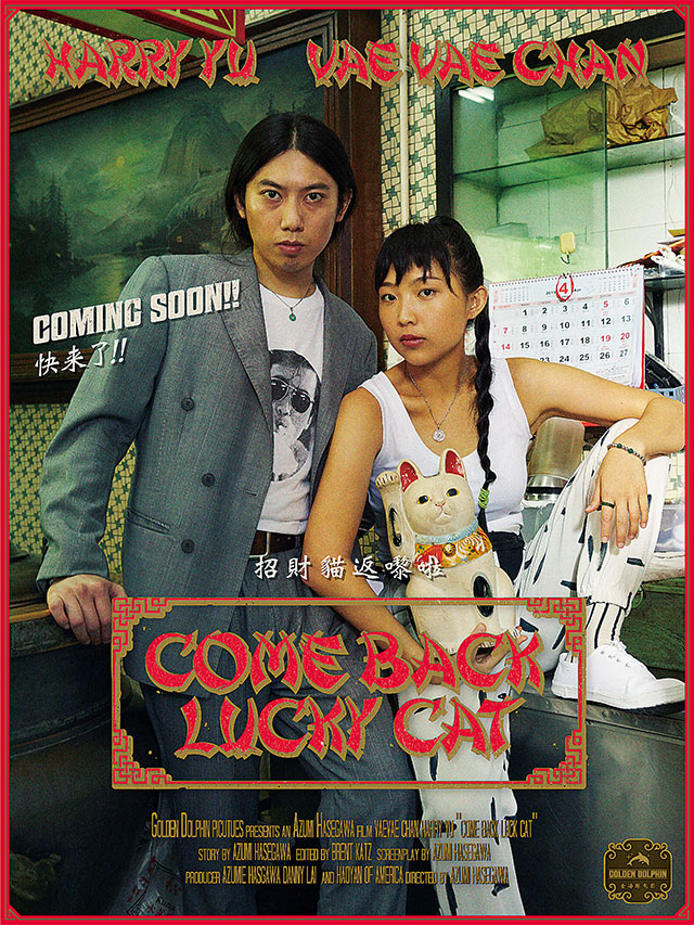 Come Back Lucky Cat proo poster featuring Harry Yu and Vae Vae Chan